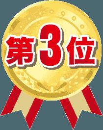 秋山レディースクリニック ALC